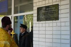 В Павлограде открыли мемориальную доску памяти Андрея Колесника, погибшего в АТО (ФОТО)