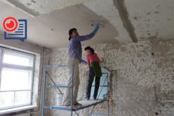 Начат ремонт терапевтического отделения городской больницы Павлограда