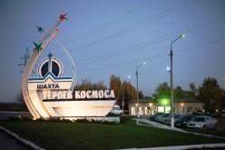 Горняки ДТЭК ШУ им. Героев Космоса первыми в Украине добыли 4 млн т угля с начала года