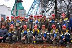 Проходчики шахты Терновская выполнили годовой план раньше срока