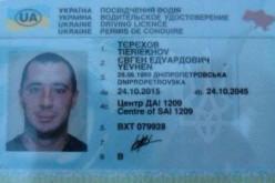 Евгений Терехов получил права только 2 недели назад (ФОТО)