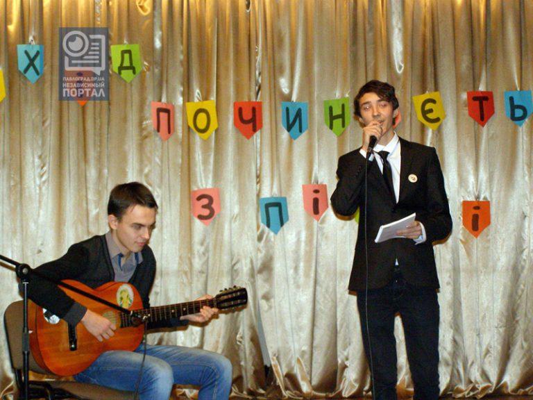 Павлоградские школьники победили на фестивале туристической песни