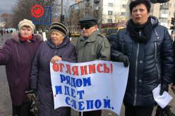 В Павлограде незрячие требовали внимания: «Просить — это так унизительно…»