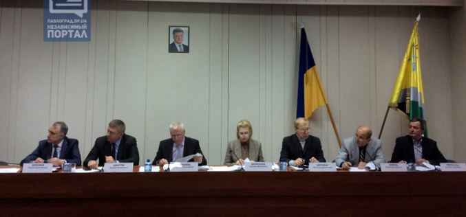 Исполком Павлоградского горсовета теперь включает 13 человек