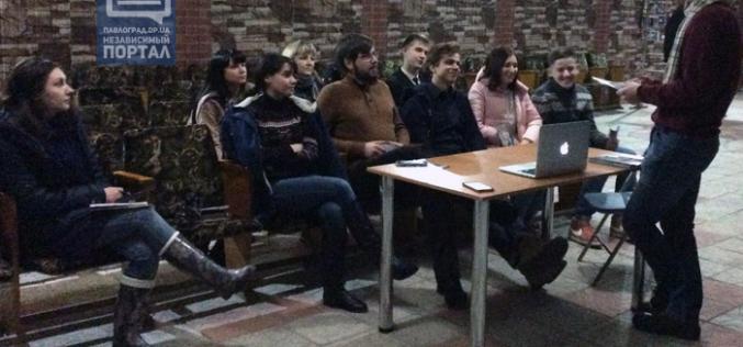 Молодёжь из Львова предлагает павлоградцам присоединиться к созданию летнего лагеря