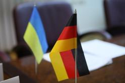Немецкие компании модернизируют шахты Днепропетровщины, — Валентин Резниченко