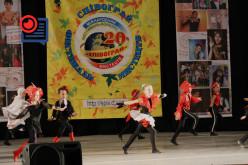 Павлоградские «Контрасты» привезли диплом Международного фестиваля (ФОТО)