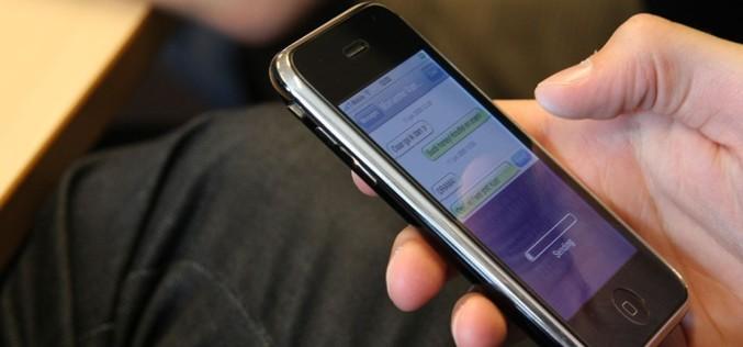 Показания счетчика газа можно передать с помощью смс