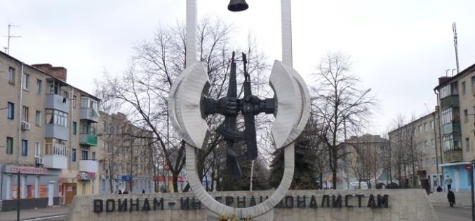 Памятник воинам-интернационалистам нуждается в ремонте