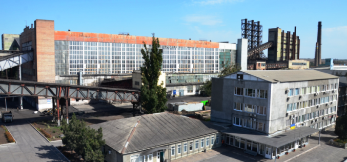 ТЭС Украины получили 1,9 млн т концентрата от ДТЭК ЦОФ Павлоградская