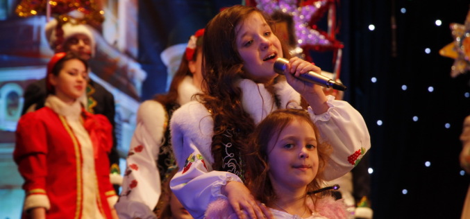 Маленьких павлоградцев приглашают поучаствовать в фестивале «Рождественская звездочка»