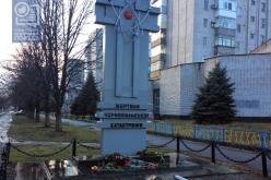 Памятник «чернобыльцам»: перенести нельзя оставить