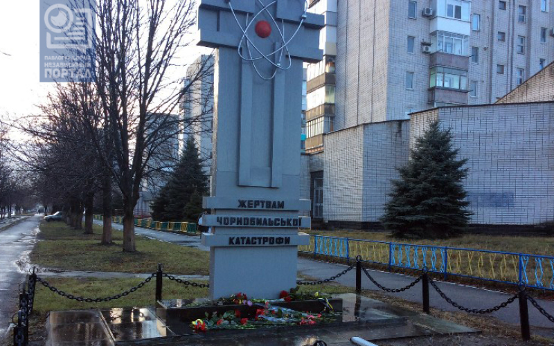 Памятник ликвидаторам перенесут на Горветку