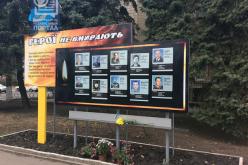 В Павлограде необходимо расширять мемориал погибшим в АТО