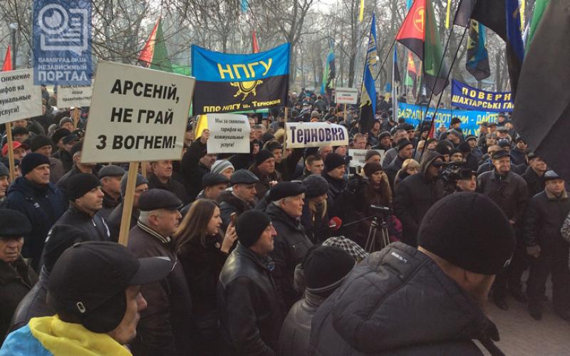 В Павлограде прошёл шахтёрский митинг (ФОТО и ВИДЕО)
