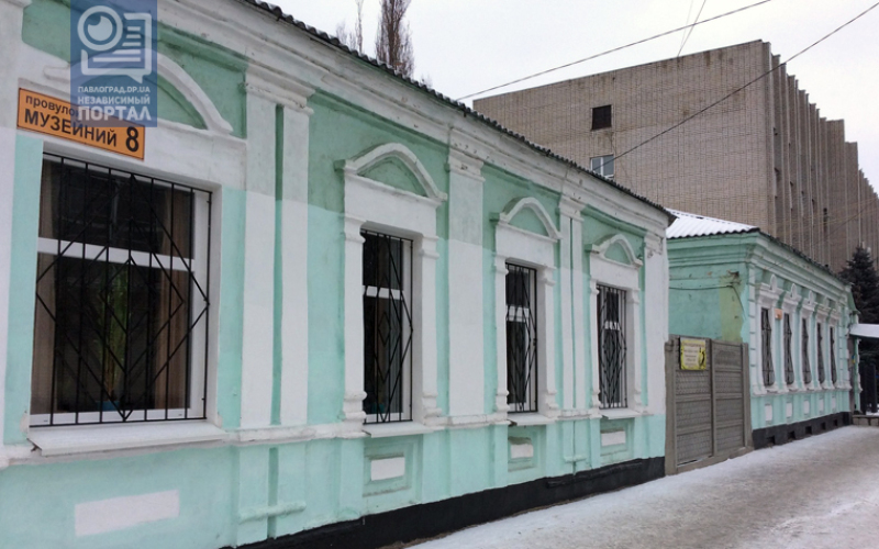 Объявлен конкурс на должность директора исторического музея Павлограда