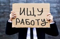 На «Днях карьеры» в Павлограде будет представлено 15 работодателей