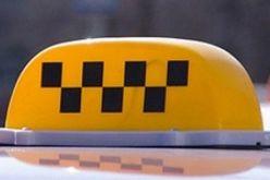 Павлоградская полиция задержала мужчин, которые угнали автомобиль у таксиста