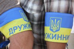 В Павлограде предлагают возродить добровольные народные дружины и экологические пункты