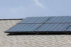 В больнице №1 установят солнечные батареи