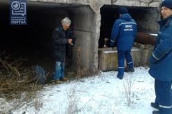 В Павлограде бездомный мужчина едва не замерз под мостом