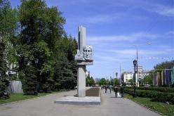 В Павлограде заложат первый камень памятника героям АТО