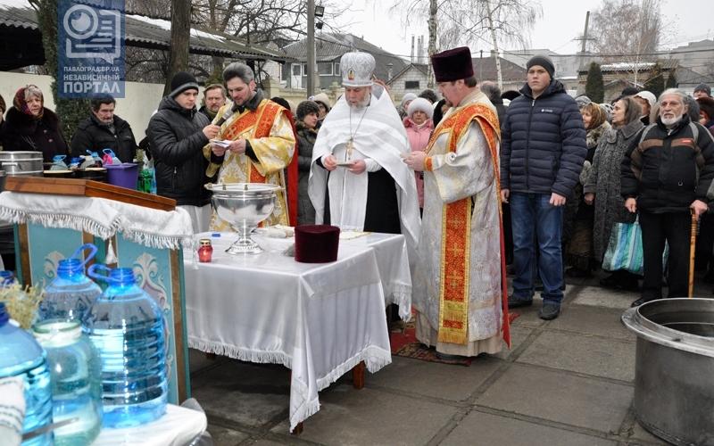 Когда будут освящать воду в храмах Павлограда?