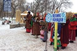 Павлоградцев приглашают провести Рождество с фестивалем «Різдвяна Коляда»