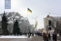 День соборности в Павлограде: флагшток, закладка камня и голуби в небе (ФОТО и ВИДЕО)