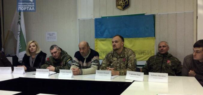 В Павлограде создана общественная организация участников АТО и волонтёров (ВИДЕО)