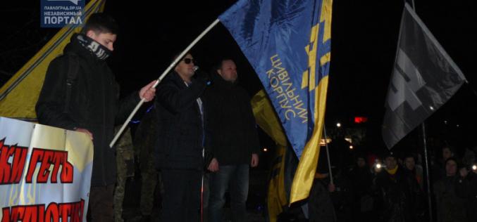 Активисты призвали выслать из Украины директора Павлоградского телевидения (ВИДЕО)