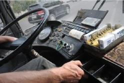 Во время движения загорелся шахтёрский автобус