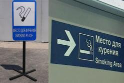 В Павлограде необходимо определить места для курения — полиция