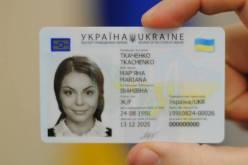 В Павлограде уже можно получить ID-карты, но пока не всем