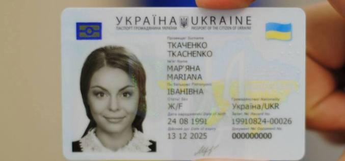 С 1 октября украинцам будут выдавать ID-паспорта