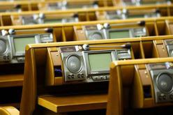Онлайн-трансляция заседаний Павлоградского горсовета влетит в копеечку