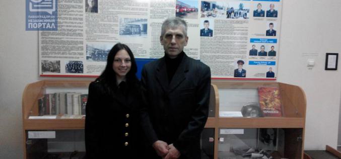 В Службе спасения Павлограда работают династии