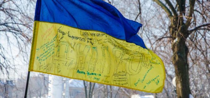 В Павлограде создают музей АТО — присоединяйтесь!