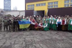 Богуславский народный хор выступил в зоне АТО