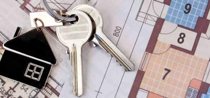 Что нужно знать собственникам приватизированного жилья?