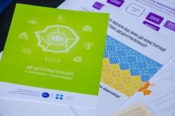 Вербковская громада получит на развитие 10,5 млн грн, а Богдановская — почти 9 млн грн
