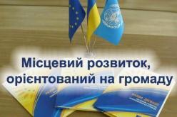 Почти полмиллиона долларов получат Павлоград, Никополь и 10 районов Днепропетровщины