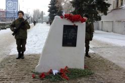 В Павлограде объявили конкурс на лучший эскиз памятника героям АТО