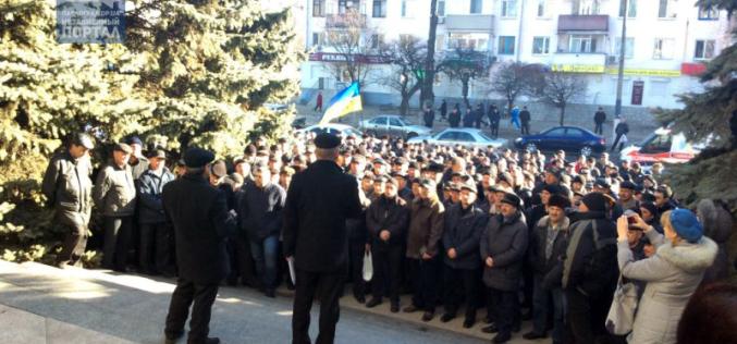 В Павлограде прошел митинг инвалидов-регрессников (ВИДЕО)