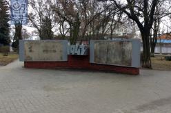 Фрагменты памятника Павлоградскому восстанию отправили на реставрацию