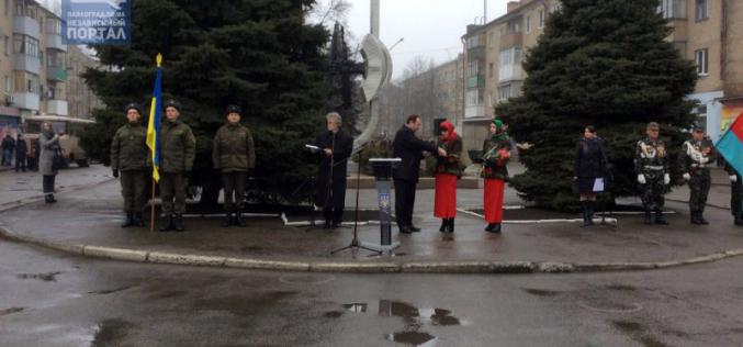В Павлограде состоялся митинг-реквием, посвященный годовщине вывода советских войск из Афганистана