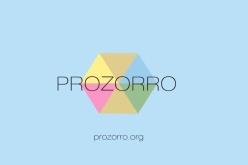 Днепроперовщина лидирует по онлайн-закупкам в «ProZorro»