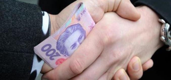 О случаях коррупции можно сообщить на «горячую линию» — облгосадминистрация