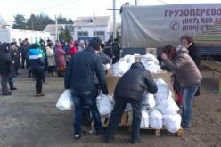 В транзитный городок Павлограда прибыла помощь из Венгрии