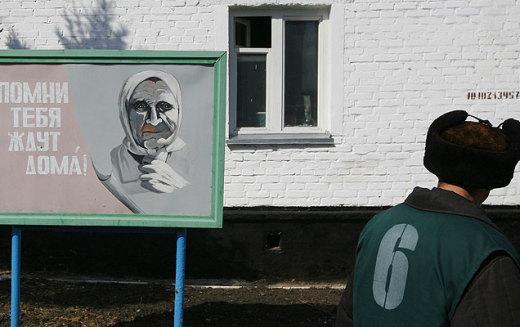Жизнь после тюрьмы: в Павлограде экс-заключенным будут выплачивать помощь